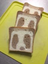 かわいい食パン *.°の画像(7枚目)