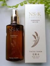 「とろりと濃密なうるおいが◎(^^♪ 米ぬか美人NS-Kスペシャル スペシャル化粧水。」の画像(1枚目)