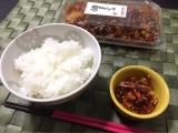 「*モニター報告* かば田 ごった煮」の画像(3枚目)