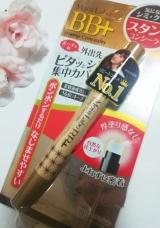 「モイストラボ BB+ スタンプコンシーラー♡」の画像(1枚目)