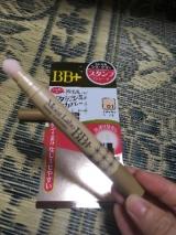 「★コスメ★ モイストラボBB+ スタンプコンシーラー」の画像(2枚目)
