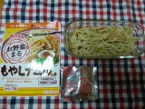 3人育児&マルトモお野菜まるモニター体験!!の画像(3枚目)