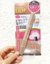 「ぽんぽんとふんわりカバー♡新商品♡モイストラボ BB+ スタンプコンシーラー」の画像(1枚目)