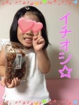 「【昆布漬辛子めんたいのかば田】ごった煮」の画像(9枚目)