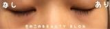 「ぽんぽんとふんわりカバー♡新商品♡モイストラボ BB+ スタンプコンシーラー」の画像(6枚目)