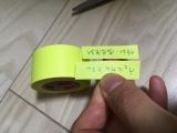 テープ型付箋の画像(4枚目)