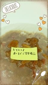 「☆メモックロールテープ☆」の画像(5枚目)
