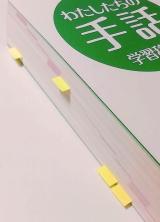 「使い方無限大∞のテープ型付箋♪メモックロールテープ」の画像(6枚目)