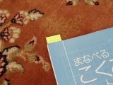 「メモックロールテープ☆ ~ヤマト(株)~」の画像(8枚目)