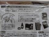 「メモックロールテープ☆ ~ヤマト(株)~」の画像(3枚目)