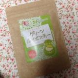 「【VEGESTORY】Green Rooibos Tea」の画像(1枚目)