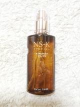 「ナノ化で浸透力⤴︎☆★満足な保湿感♡日本盛 スペシャル化粧水」の画像(2枚目)