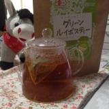 「【VEGESTORY】Green Rooibos Tea」の画像(3枚目)