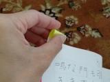 「メモックロールテープ☆ ~ヤマト(株)~」の画像(7枚目)