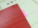 「ロール状のフセン メモックロールテープ紙タイプ(蛍光紙)」の画像(6枚目)