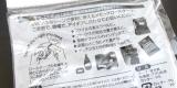 「ロール状のフセン メモックロールテープ紙タイプ(蛍光紙)」の画像(2枚目)
