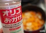 「☆ 塩水港精糖株式会社さん オリゴのおかげ カロリーがお砂糖の半分!キャロットラペ と ミックスジュースに♬」の画像(1枚目)