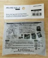 「ロール状のフセン☆メモックロールテープ紙タイプ(蛍光紙)★」の画像(2枚目)