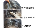 頭皮が息をしだす【植物生まれのオレンジ地肌クレンジング】の画像(6枚目)