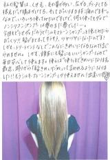 リンス不要のシルキーストーンシャンプーで美髪♪の画像(2枚目)