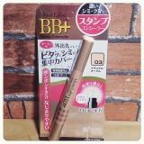 「【当選・モニター】モイストラボ BB+ スタンプコンシーラー」の画像(1枚目)