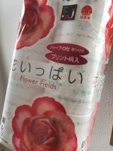 「花いっぱい」の画像(1枚目)