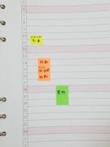 「ロール状のフセン☆メモックロールテープ紙タイプ(蛍光紙)★」の画像(7枚目)