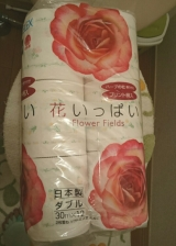 「   花いっぱい 」の画像(1枚目)