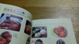 【京都グルメを楽しみたい方に♪】ええやん!京都 地元女子がほんまに通うぞっこんグルメの画像(5枚目)