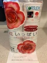 「■試用:花柄プリントトイレットペーパーをお試し@モニプラファンブログ」の画像(1枚目)