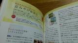 【京都グルメを楽しみたい方に♪】ええやん!京都 地元女子がほんまに通うぞっこんグルメの画像(3枚目)