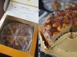 「マクロビオティックケーキ」の画像(2枚目)