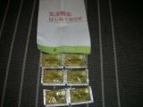玄米酵素ハイ・ゲンキ 霊芝(顆粒)[3.5g×6袋]の画像(1枚目)
