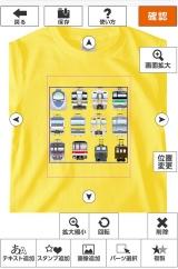 親子お揃いのTシャツを作りました♡の画像(4枚目)