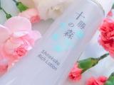 【白樺樹液とコラーゲンがこだわり】十勝の森(保湿ローション 化粧水)の画像(1枚目)
