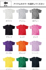 親子お揃いのTシャツを作りました♡の画像(1枚目)