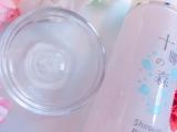 【白樺樹液とコラーゲンがこだわり】十勝の森(保湿ローション 化粧水)の画像(7枚目)
