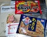 【アクリブランド】暑い夏に便利!レンジで簡単♪お助け冷凍食品モニターの画像(1枚目)