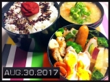 毎日笑顔家族。|8/30 お弁当!と常備菜2品。いぶゆずのお気に入りふりかけ。花柄トイレットペーパー「花いっぱい」(2826) by Kaorin|CROOZ blogの画像(1枚目)
