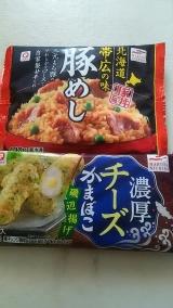 北海道帯広の味!!豚めしの画像(1枚目)