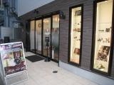 「コスメジタン直営店でプロメイクアップ体験!」の画像(1枚目)