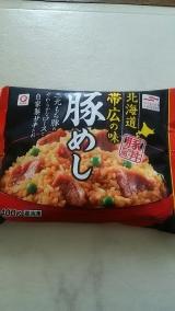 北海道帯広の味!!豚めしの画像(2枚目)