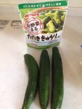 「   簡単美味しい!採れたて野菜で一品。~お野菜まる~ 」の画像(8枚目)