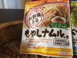 「   簡単美味しい!採れたて野菜で一品。~お野菜まる~ 」の画像(4枚目)