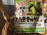 「   簡単美味しい!採れたて野菜で一品。~お野菜まる~ 」の画像(2枚目)