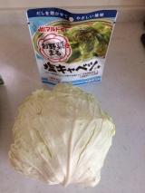 「   簡単美味しい!採れたて野菜で一品。~お野菜まる~ 」の画像(5枚目)