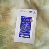口コミ記事「食べるマイナス水素イオンPurePremium♪」の画像
