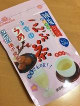 梅こんぶ茶で3種類のアレンジレシピの画像(1枚目)