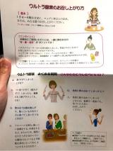 「【株式会社エヌ・エス・エス】ウルトラ酵素neo 〜サプリメント〜」の画像(4枚目)