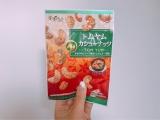 【美実PLUS】新発売!トムヤムカシューナッツ の画像(1枚目)